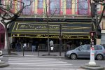 The Bataclan Plans To Reopen This Year