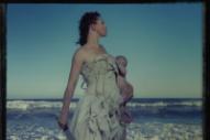 """Amanda Palmer – """"Machete"""" (Stereogum Premiere)"""