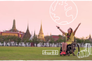 tUnE-yArDs Soundtracks Google Doodle For International Women's Day