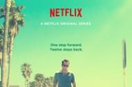 """Stephen Malkmus Covers """"Margaritaville&#8221; In Will Arnett&#8217;s New Netflix Series <em>Flaked</em>"""