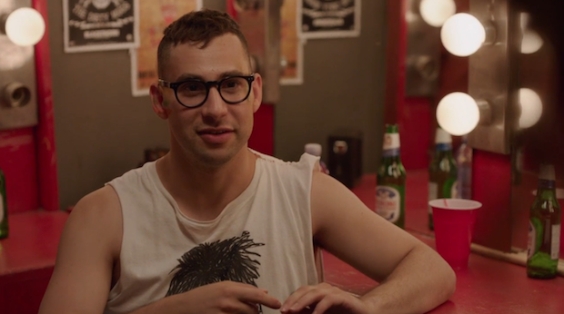 Watch Jack Antonoff In A Scene From Sally Field Movie My Name Is Doris