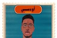 Stream Oddisee <em>Al Wasta</em> EP (Stereogum Premiere)