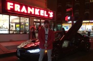 El-P, Despot, & Holy Ghost!'s Alex Frankel Open Jewish Deli In Brooklyn