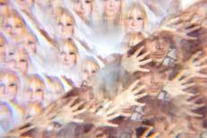 """Corbu – """"Polygon Forest"""" (Stereogum Premiere)"""