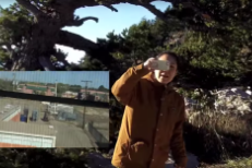 """Deerhoof – """"Debut"""" Video"""