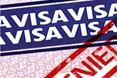 Skepta Visa