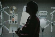 """Shugo Tokumaru – """"Vektor"""" (Feat. Maywa Denki) Video"""