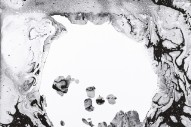 Premature Evaluation: Radiohead <em>A Moon Shaped Pool</em>
