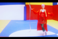 "Grimes – ""California"" Video"