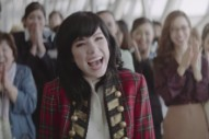 Watch Carly Rae Jepsen's Commercial For Japanese Shampoo Moist Diane