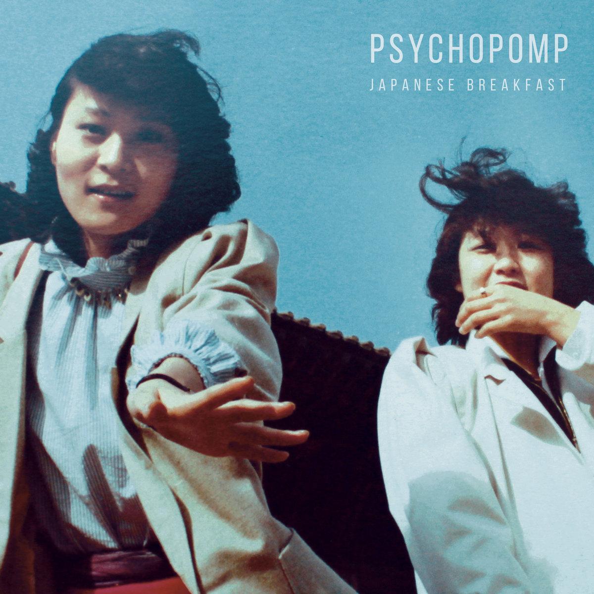 Japanese Breakfast —Psychopomp