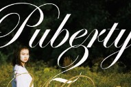 Album Of The Week: Mitski <em>Puberty 2</em>