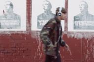 """FIDLAR – """"Punks"""" Video"""
