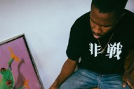 Frank Ocean (Remember Him?) Teases <em>Boys Don&#8217;t Cry</em> Due Date