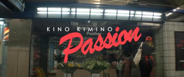 Kino Kimino