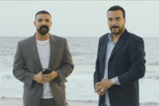 Drake & French Montana