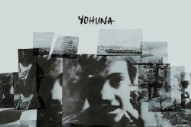 "Yohuna – ""The Moon Hangs In The Sky Like Nothing Hangs In The Sky"""