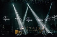 9 Memorable Moments From Eaux Claires 2016