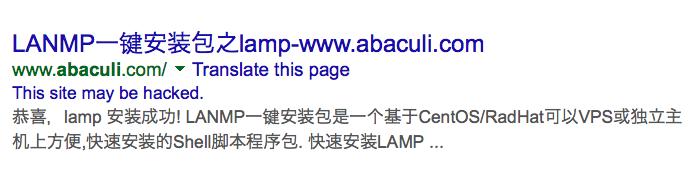 abaculi