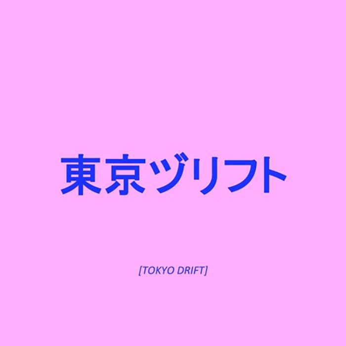 """mallrat - """"Tokyo Drift"""""""