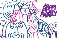 Monomyth - Happy Pop Family