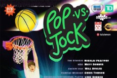 Members Of Arcade Fire, The Strokes, Vampire Weekend To Play In Pop Vs. Jock Basketball Game