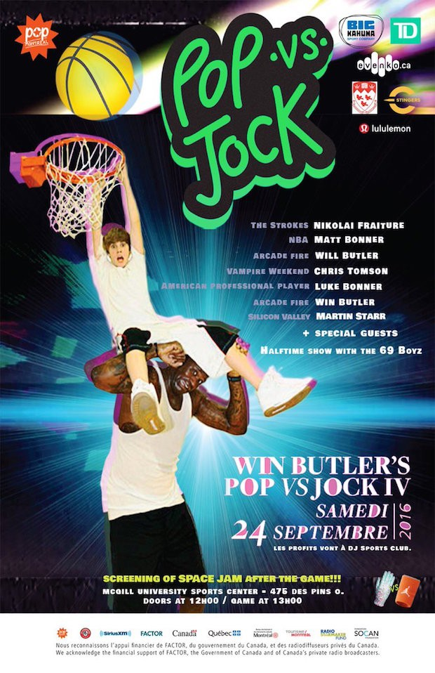 Members Of Arcade Fire, The Strokes, Vampire Weekend To Play In Pop Vs. Jock Basketball Game