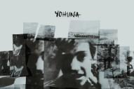 Stream Yohuna <em>Patientness</em>