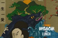 Stream 2 Chainz <em>Hibachi For Lunch</em>