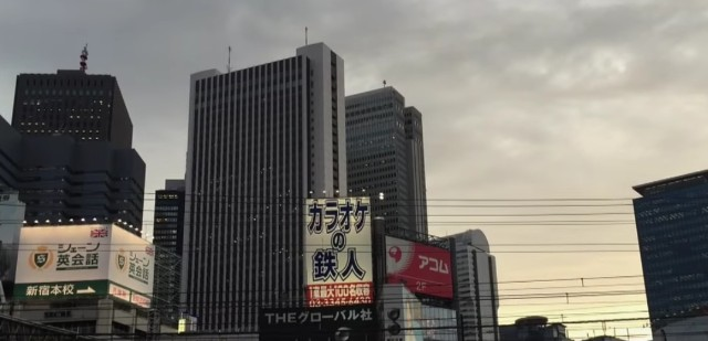 Lust For Youth - Tokyo video