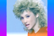 Here Are '80s Versions Of Recent Ariana Grande & Justin Bieber Hits
