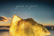 """Gone Is Gone – """"Sentient"""""""