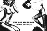"""Breast Massage – """"Bathing The Dog"""""""