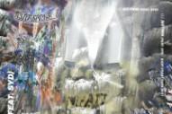 """Kingdom – """"Nothin"""" (Feat. Syd Tha Kid)"""