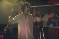 "The Last Shadow Puppets – ""Les Cactus"" (Jacques Dutronc Cover) Video"