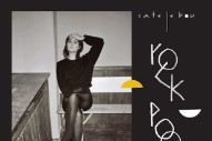 "Cate Le Bon – ""Rock Pool"""