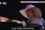"Watch Lady Gaga Do A Solo Piano ""Perfect Illusion"" And Receive Some Sanrio Gifts On Japanese TV"