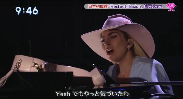 Watch Lady Gaga Do A Solo Piano