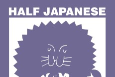 Half Japanese - Hear The Lions Roar