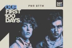 PWR BTTM -