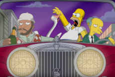 Preview <em>The Simpsons</em>'