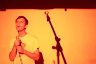 "Bellows – ""Orange Juice"" Video"