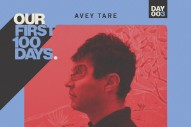"Avey Tare – ""Visit The Dojo"" (Demo)"
