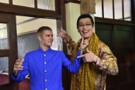 """Pen-Pineapple-Apple-Pen"" Singer Stars In A SoftBank Commercial With His #1 Fan Justin Bieber"