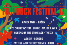 Fuji Rock 2017