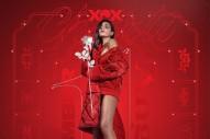 "Charli XCX – ""Babygirl"" (Feat. Uffie)"