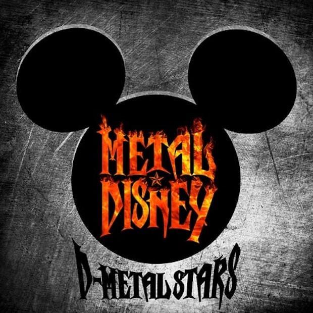 metal-1490990886