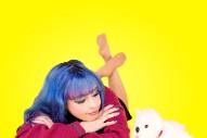 "Frankie Cosmos – ""Fish Bowl"" (Kero Kero Bonito Cover)"