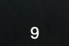Cashmere-Cat-9-1493130453-640x6401-1493321981