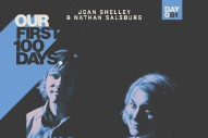 "Joan Shelley & Nathan Salsburg – ""Foreign Lander"""